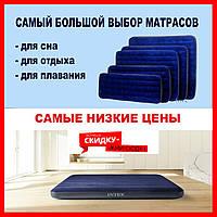 Матрас надувной матрас-кровать Intex BestWay матрас односпальный
