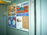 Реклама в лифтах (Шевченковський р-н)