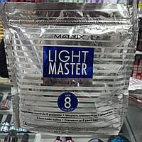 Matrix Light Master обесцвечивающая пудра матрикс 500 гр