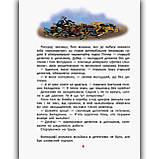 Пригоди Фунтика Книга 3 Фунтик і там і сям Авт: Шульжик В. Вид: Школа, фото 2