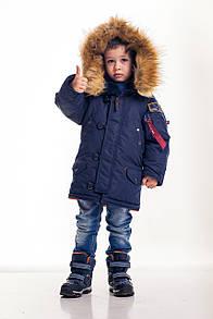 Дитяча зимова парку синя Olymp — Аляска N-3B KIDS, Color: Navy