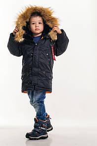 Детская зимняя парка черная Olymp — Аляска N-3B KIDS, Color: Black