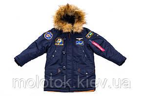 Дитяча зимова парку синя Olymp з нашивками — Аляска N-3B KIDS:Navy