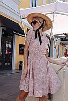 "Женское платье ""Гортензия"" (т.синий,жёлтый,белый, 42,44,46), фото 1"