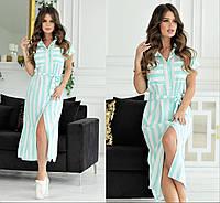 Женское летнее платье рубашка в полоску мятное белое с поясом 42 44 46 48 длинное с разрезами хит продаж