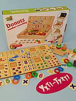 Деревянная досточка, развивающая игрушка, 2-х сторонняя, в коробке, Деревянная доска Математика WD2203