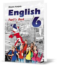 6 клас. Англійська мова. Підручник + аудіододаток (Карпюк О.), Видавництво Лібра Терра