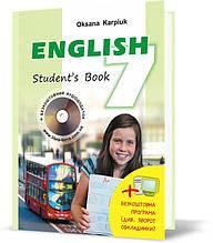 7 клас. Ангійська мова. Підручник (Карпюк О.), Видавництво Лібра Терра