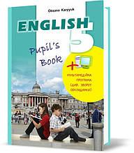 """5 клас. Англійська мова. Підручник """"English 5"""" з аудіосупроводом та мультимедійною інтерактивною програмою"""
