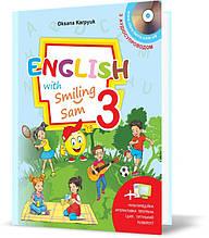 """3 клас НУШ. Англійська мова. Підручник """"English with Smiling Sam 3"""" з аудіосупроводом та мультимедійною"""