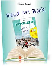 """5 клас. Read Me Book. Книга для домашнього читання """"Прочитай мене"""" англійською мовою (Карпюк О.), Видавництво"""