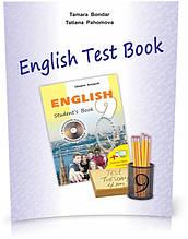 """9 клас. Англійська мова. Збірник тестів """"English Test Book 9"""" (Бондар Т.,Пахомова Т.), Видавництво Лібра Терра"""