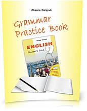 """9 клас. Англійська мова. Робочий зошит з граматики """"Grammar Practice Book"""" (Карпюк О.,Павлюк А.), Видавництво"""