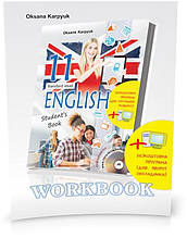 """11 клас. Англійська мова. Робочий зошит """"Workbook 11"""" (Карпюк О.), Видавництво Лібра Терра"""