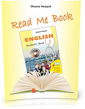 """9 клас. Read Me Book. Книга для домашнього читання """"Прочитай мене"""" англійською мовою (Карпюк О.), Видавництво"""