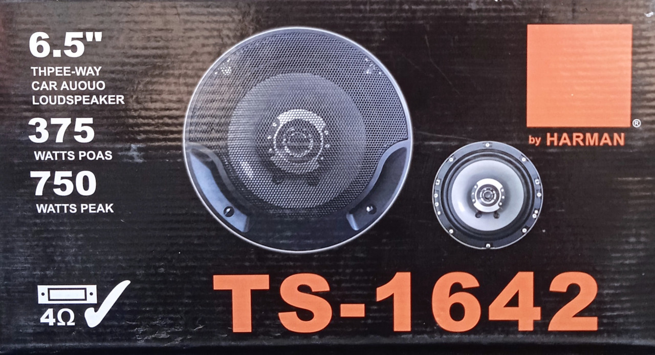 Динаміки 16 акустика харман TS-1642