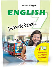 """7 клас. Англійська мова. Робочий зошит """"Workbook 7"""" (Карпюк О.), Видавництво Лібра Терра"""