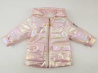 Р-р 80-86-92-98-104 куртка детская демисезонная, розовая, блестящая