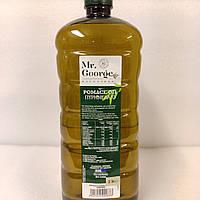 Олія оливкова для смаження