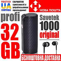 Міні диктофон з великим часом роботи до 600 годин Savetek 1000, 32 Гб, магніт, тонкі програмні налаштування