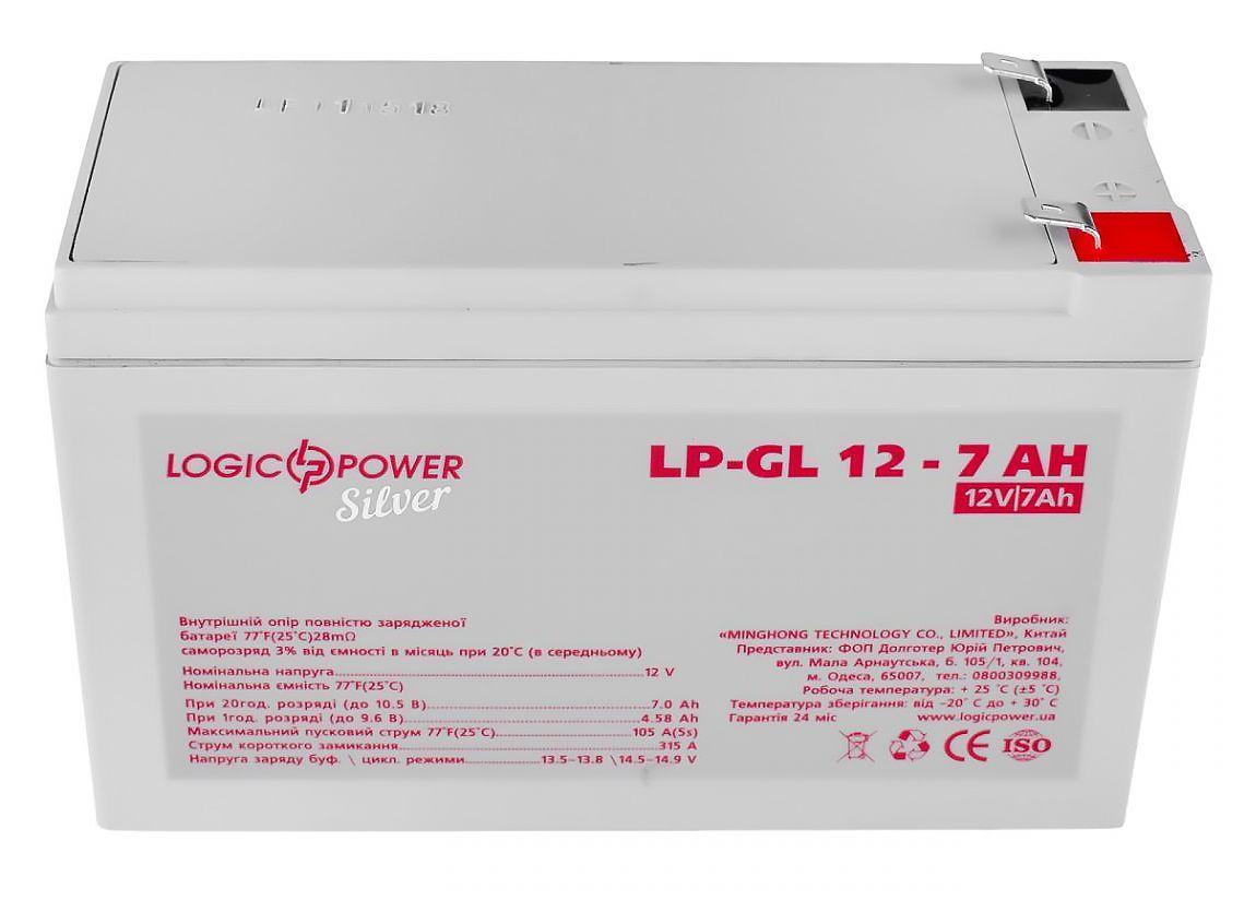 Акумуляторна батарея Logicpower 12V 7AH Silver (LP-GL 12-7AH)