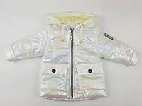 Р-р 80-86-92-98-104 куртка детская демисезонная, белая, блестящая