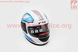 Шлем закрытый 825-3 S- БЕЛЫЙ с рисунком сине-белой полосой (возможны дефекты покраски), фото 2
