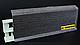 Плинтус пластиковый ИДЕАЛ Деконика 85мм 352 Каштан Серый, фото 3