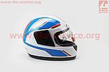Шлем закрытый 825-3 S- БЕЛЫЙ с рисунком сине-белой полосой (возможны дефекты покраски), фото 4