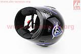 Шлем закрытый HF-101 S- ЧЕРНЫЙ с сине-серым рисунком Q233-BL, фото 3