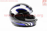 Шлем закрытый HF-101 S- ЧЕРНЫЙ с сине-серым рисунком Q233-BL, фото 4