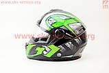 Шлем закрытый HF-122 М- ЧЕРНЫЙ глянец с бело-зеленым рисунком Q100G, фото 4