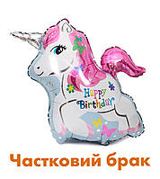 """Єдиноріг фігура """"Happy Birthday"""" 68х73см(частковий брак)"""