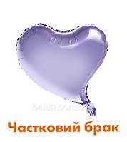 "Серце скошене лілове 18""(частковий брак)"