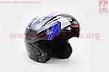 Шлем закрытый с откидным подбородком+очки BLD-157 S- ЧЕРНЫЙ с рисунком сине-белым, фото 2