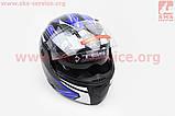 Шлем закрытый с откидным подбородком+очки BLD-157 S- ЧЕРНЫЙ с рисунком сине-белым, фото 3