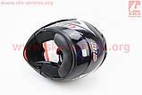 Шлем закрытый с откидным подбородком+очки BLD-157 S- ЧЕРНЫЙ с рисунком сине-белым, фото 4