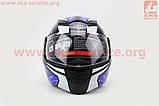 Шлем закрытый с откидным подбородком+очки BLD-157 S- ЧЕРНЫЙ с рисунком сине-белым, фото 6