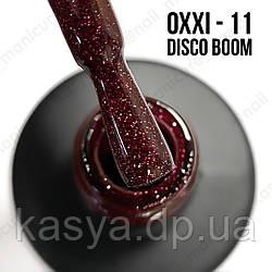 Гель-лак Disco Boom Oxxi 11, світловідбиваючий, 10мл