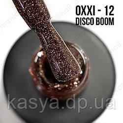 Гель-лак Disco Boom Oxxi 12, світловідбиваючий, 10мл