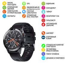Смарт часы Modfit Z08S All Black