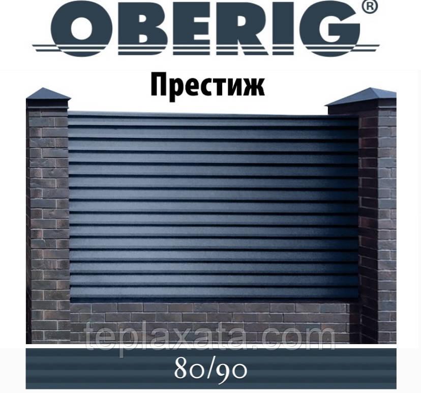 ОПТ - Забор-жалюзи металлический 80/90 Престиж HARD двухсторонний полиестер 1,00 мм (0,5-3,0 м)