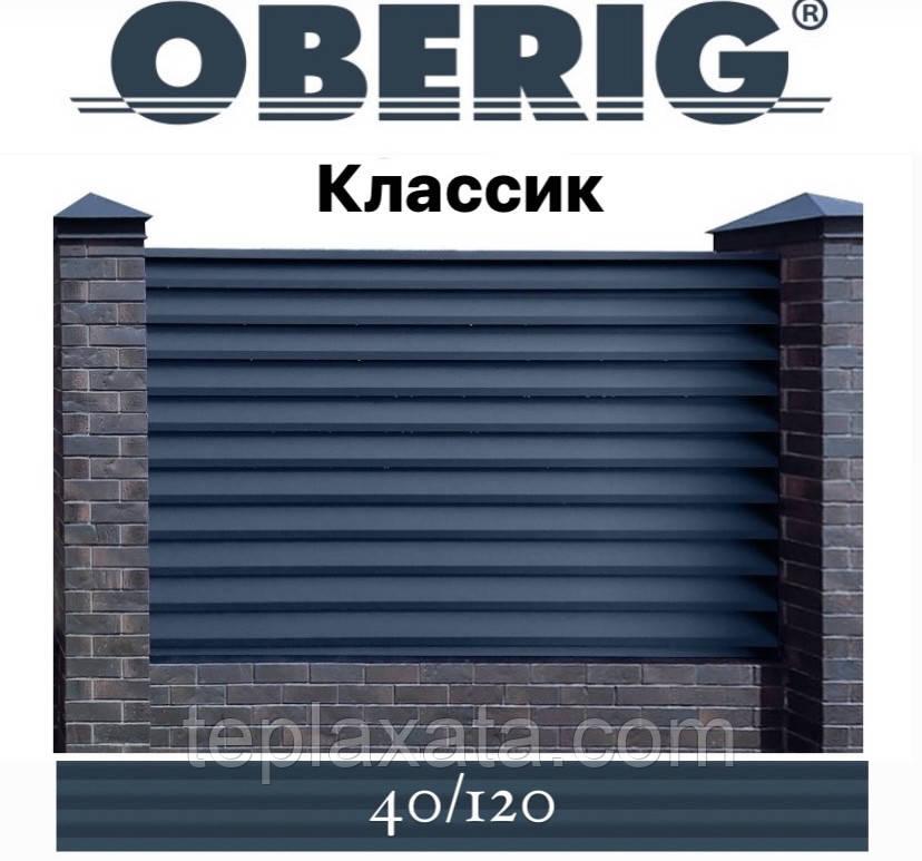 ОПТ - Забор-жалюзи металлический 40/120 Классик HARD двухсторонний полиестер 0.9 мм