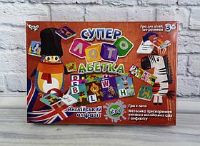 Детское Супер-лото Абетка СЛА-01UE Danko-Toys Украина