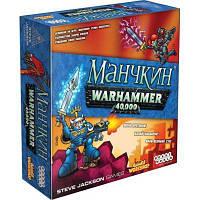 Настольная игра Hobby World Манчкин. Warhammer 40000 (915098)