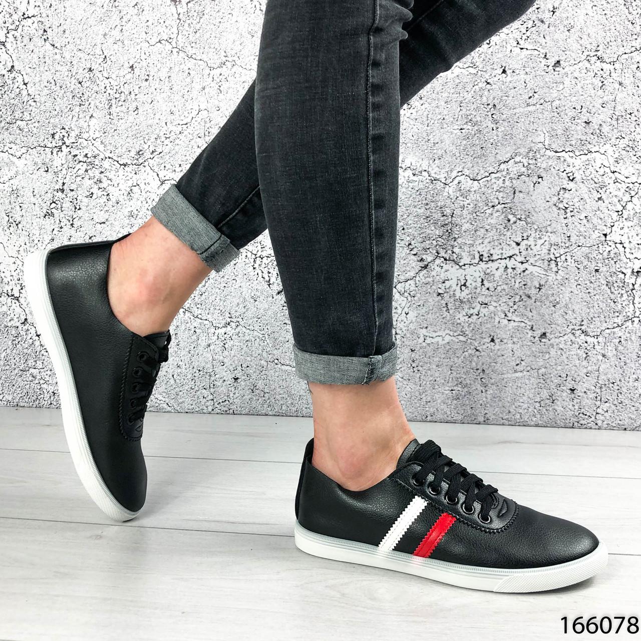 Стильные Женские кроссовки черные из эко кожи