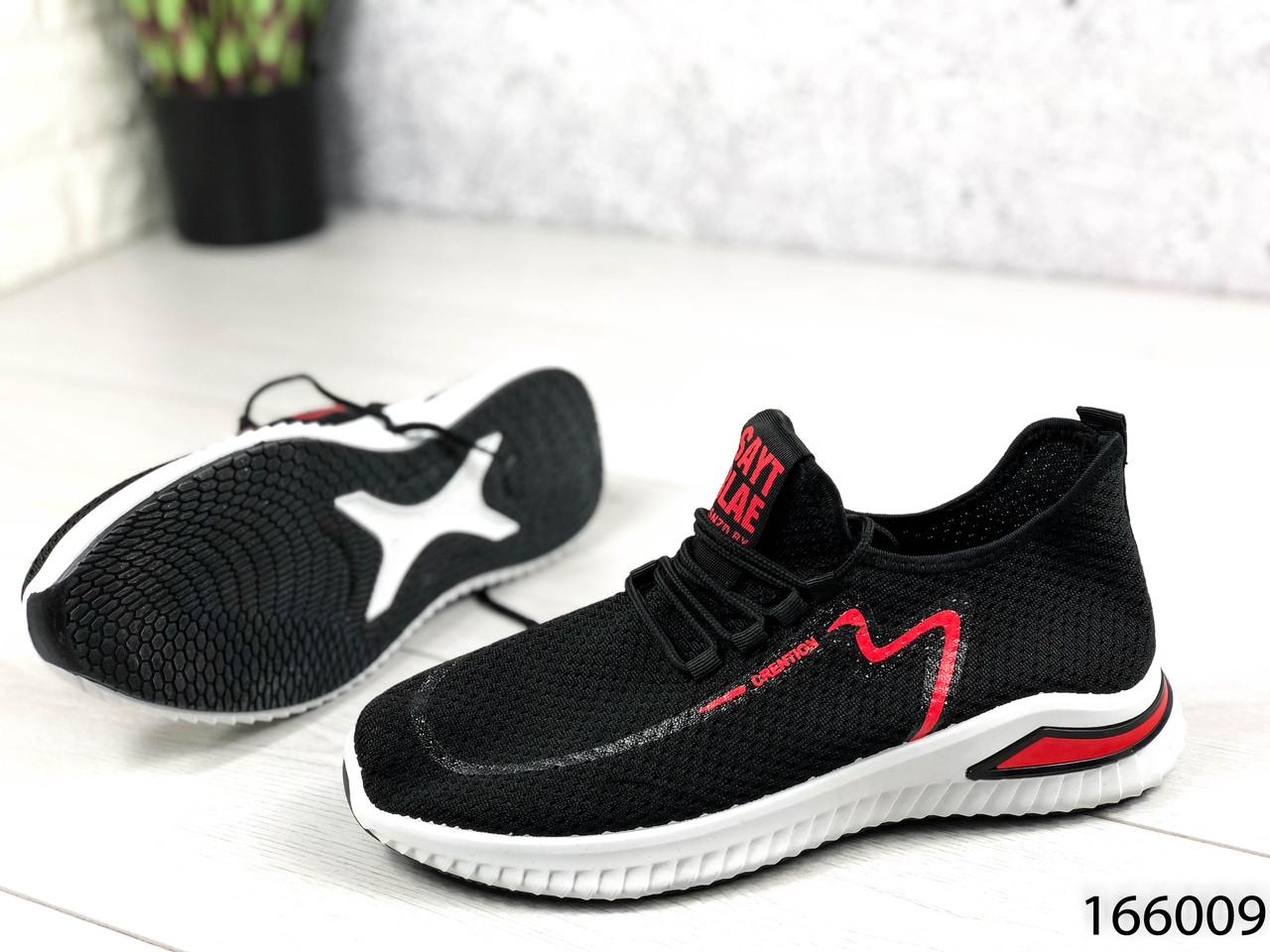 Стильні Кросівки чоловічі чорні з червоним тканинні на шнурках