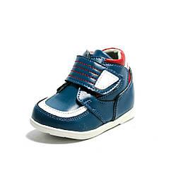 Туфлі дитячі ШАЛУНІШКА Ш100-12 синій (17)