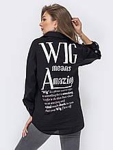 Удлиненная  рубашка с принтом надписи