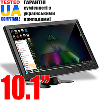 Автомобильный монитор в машину 10,1 дюймов для камер Podofo K101, 1024х600, VGA, BNC, USB, HDMI, AV